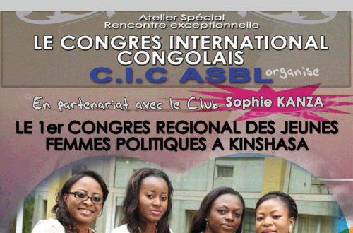 Article : Les jeunes femmes congolaises développent le goût du pouvoir pour changer, Ière partie